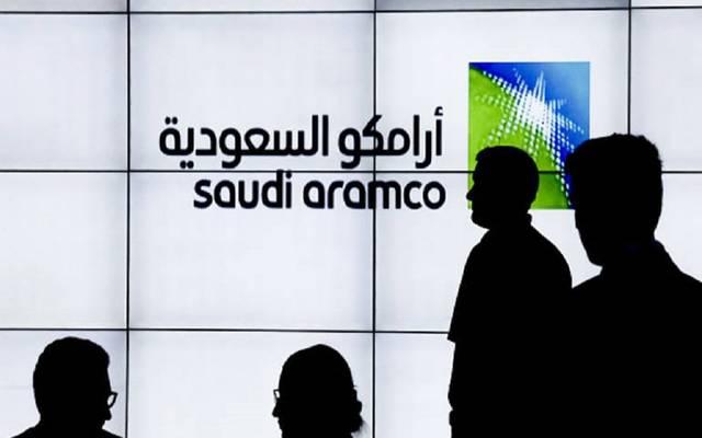 أرامكو السعودية ـ ارشيفية