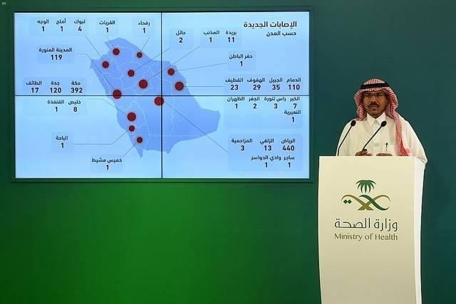 مؤتمر للصحة السعودية - أرشيفية