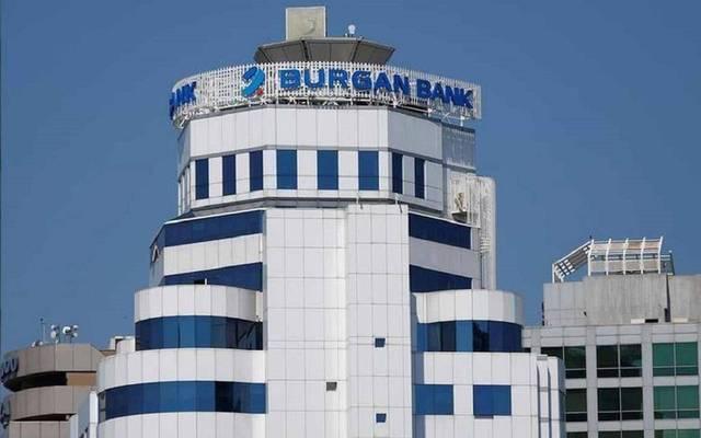 مقر بنك برقان في تركيا