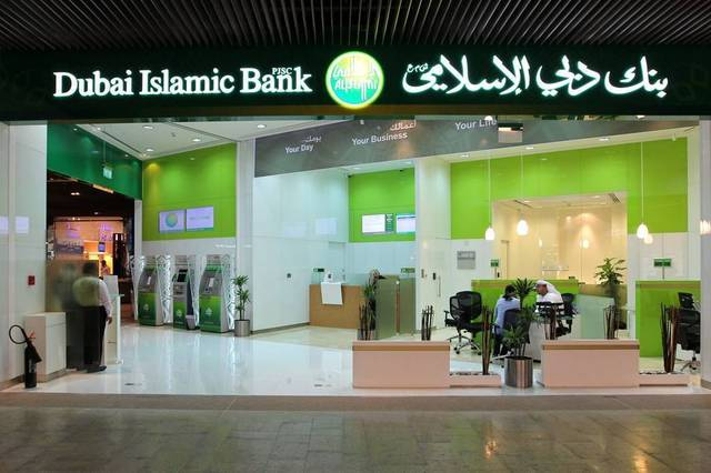 DIB has achieved the lowest yield by any bank globally
