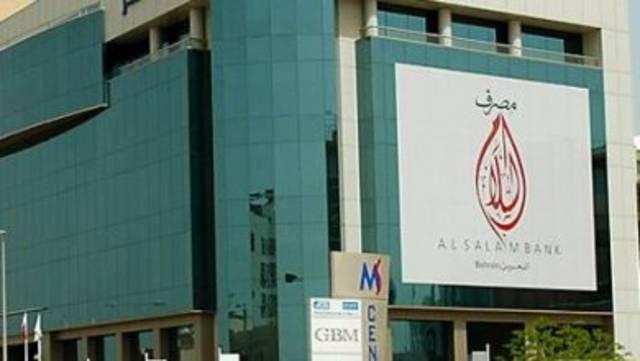 أحد فروع مصرف السلام-البحرين