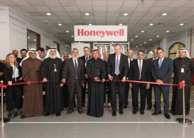 Honeywell Centre is located in Mina Abdullah in southern Kuwait