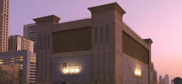 المقر الرئيسي لشركة الوطنية للتبريد المركزي، الصورة أرشيفية