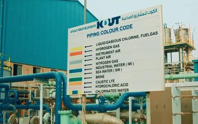 مصنع تابع للشركة في الكويت