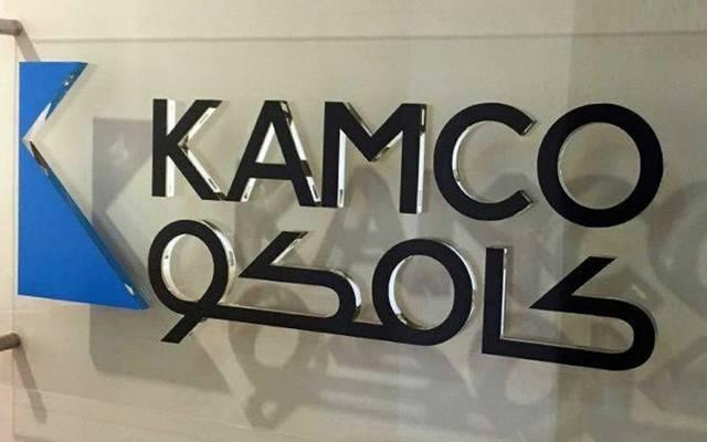 """شعار """"كامكو"""" على أحد مقراتها في الكويت"""