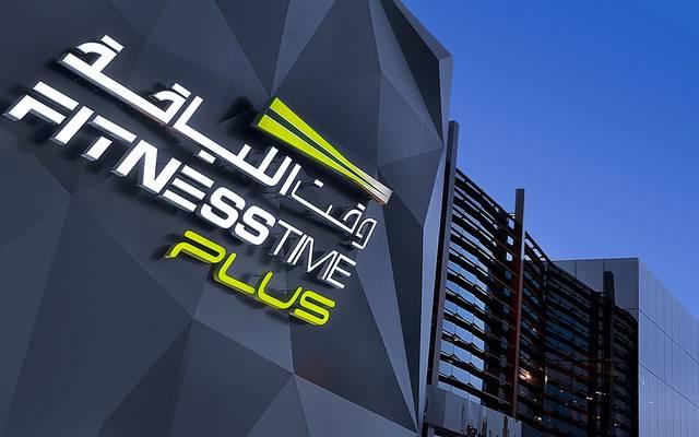 """""""وقت اللياقة"""" تفتتح مركزاً رياضياً جديداً للسيدات في الرياض"""