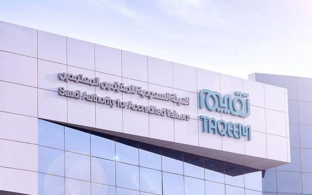الهيئة السعودية للمقيمين المعتمدين: 450 ألف عملية تقييم عقاري بالنصف الأول