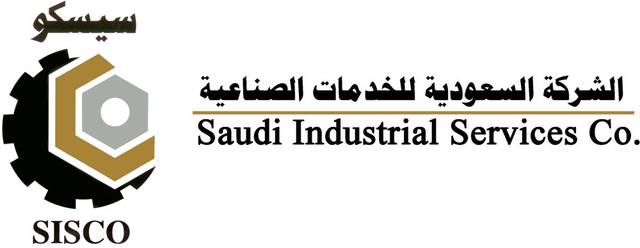 SISCO will pay total dividends of SAR 32.64 million