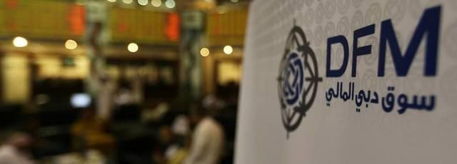 تصدر قطاع الاستثمار التراجعات بنسبة 1.5% بفعل هبوط سهم دبي للاستثمار 1.5%