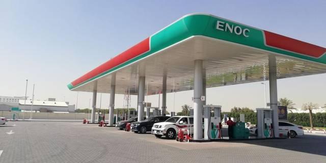 أحد المحطات التابعة لمجموعة شركة بترول الإمارات الوطنية (إينوك)