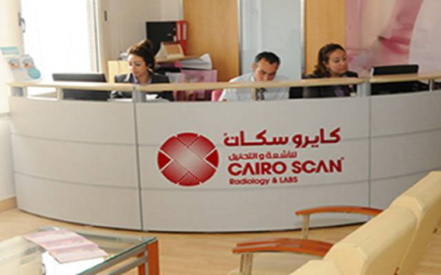 """مركز القاهرة للأشعة """"كايرو سكان"""""""