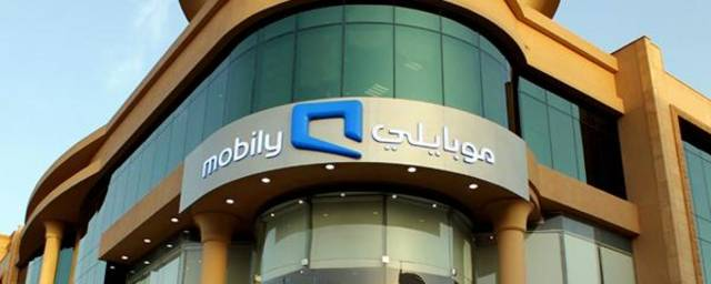 Mobily's net profits after calculating Zakat and Tax amounted to SAR 80 million in Q4-18