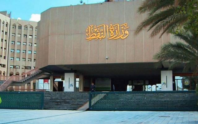 النفط العراقية تدرس إعادة النظر بأسعار المنتجات للقطاع الخاص والعام