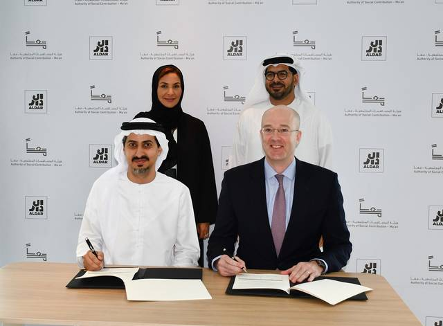 Aldar and Ma'an are expected to launch the bond later this year