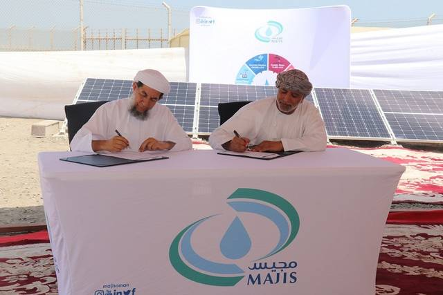 The plant will have an installed capacity of 1.30 megawatt peak