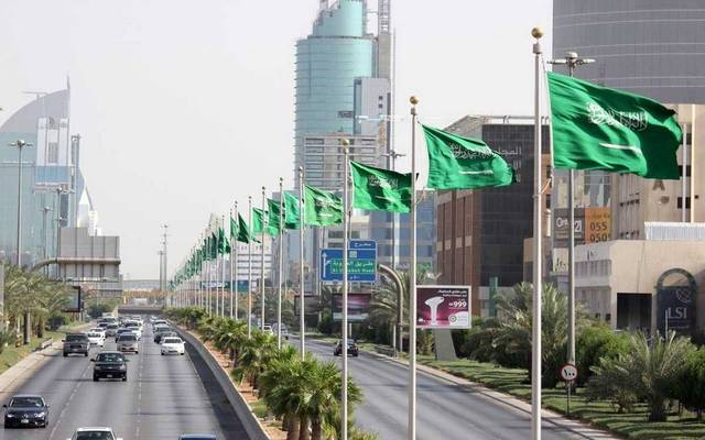 Saudi Arabia ranked eleventh globally among holders of US Treasuries
