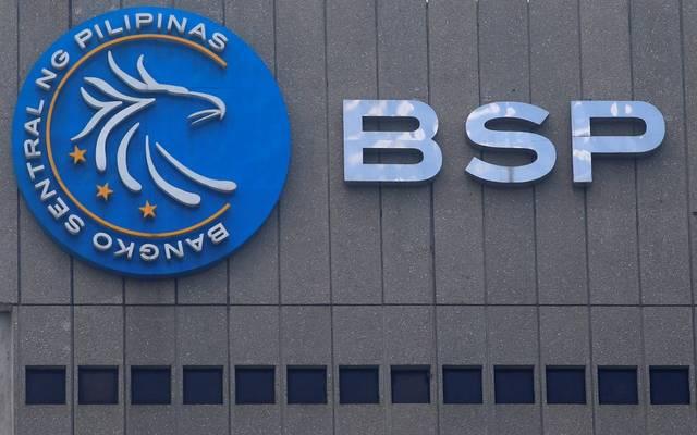 الفلبين تخفض الفائدة للمرة الثانية بـ2019 مع تباطؤ الاقتصاد