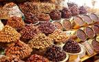 ياميش رمضان