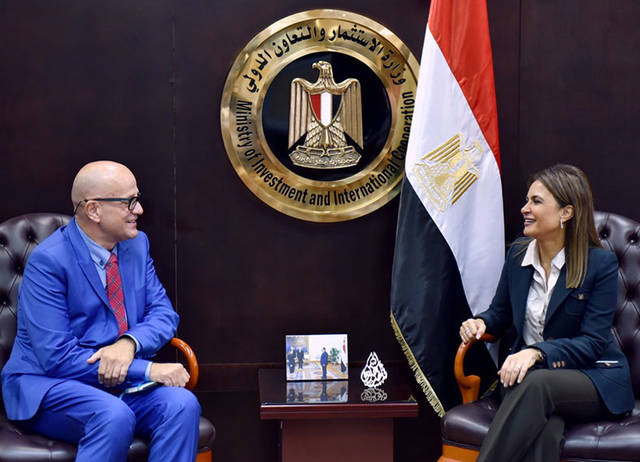 Egypt discusses 5-Year cooperation Plan with UNFPA