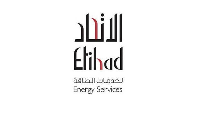 """""""We are glad to form this partnership with Jamal Al Ghurair Group"""""""