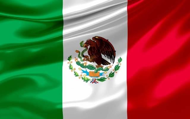 المكسيك تخفض معدل الفائدة 50 نقطة أساس