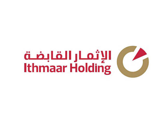 The voluntarily delist from Boursa Kuwait plans will have no impact on Ithmaar Bank