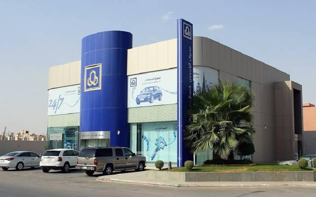 مصرف الراجحي يقرر عدم المضي في مفاوضات اندماج شركة تابعة في ماليزيا