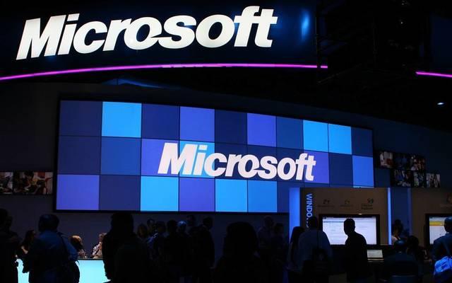 محدث.. سهم  مايكروسوفت  يرتفع بالختام بعد نتائج الأعمال - معلومات مباشر