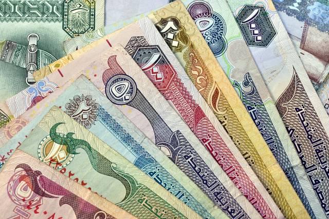 شهد الفرنك السويسري تراجعاً عند سعر 3.68 درهم