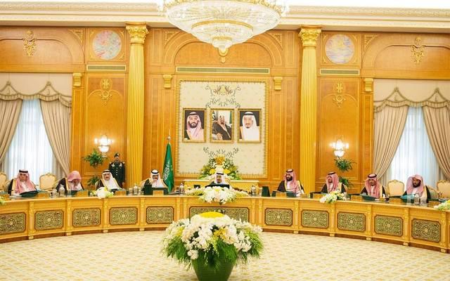 جانب من جلسة سابقة لمجلس الوزراء السعودي برئاسة الملك سلمان بن عبدالعزيز