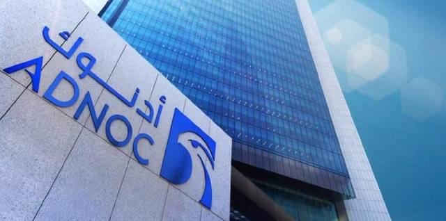 زادت أرباح الشركة الفصلية إلى 492.4 مليون درهم