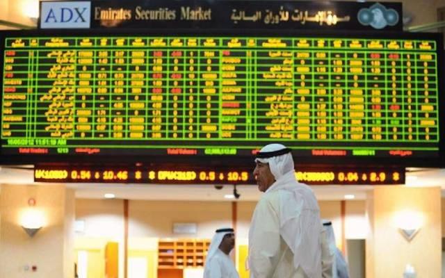 أسواق المال في الإمارات - أرشيفية