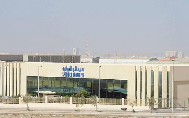 مقر تابع للشركة السعودية للصناعات الدوائية والمستلزمات الطبية