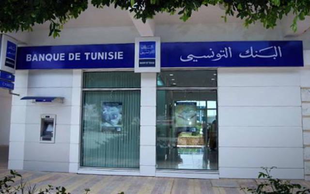 أحد فروع البنك التونسي