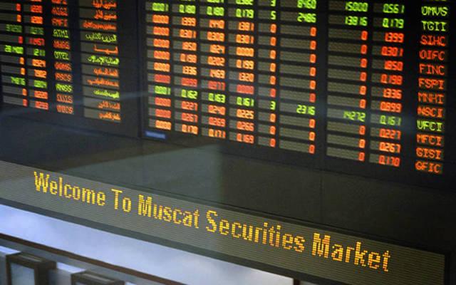 الاستثمار في الأسهم أحد أنشطة الشركة