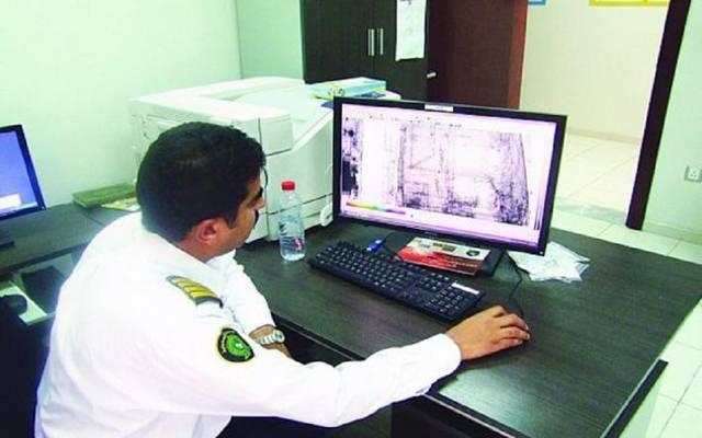 دعت الجمارك السعودية جميع عملائها لتحديث بيانات منشآتهم التجارية