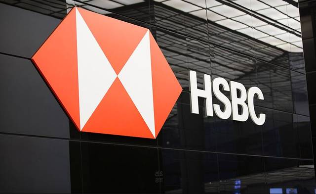 HSBC initiates onshore issuer services in UAE, Egypt - Mubasher Info