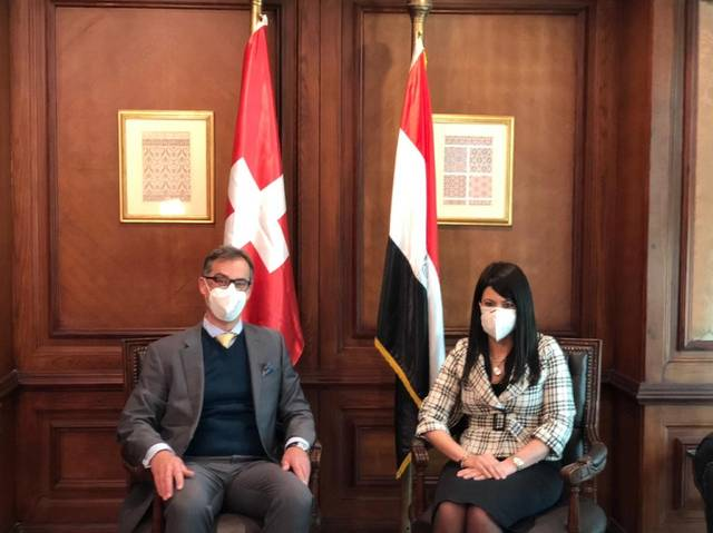 Rania El-Mashat held a meeting with the Swiss Ambassador to Egypt, Paul Garnier