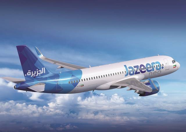 Jazeera Airways - A320neo 2