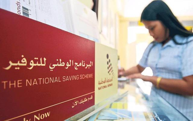 National Bonds records 75% rise in regular savers