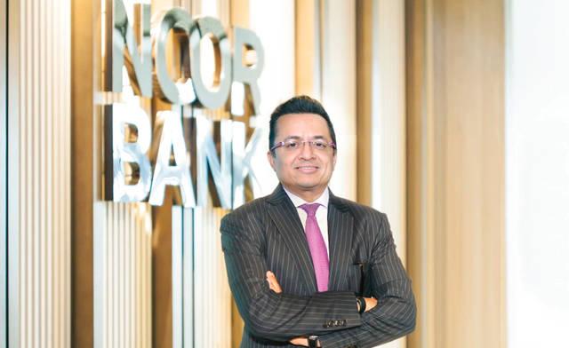 طرح التطبيق الجديد يأتي بناءً على جهود البنك لتحسين تجربة العملاء، حيث يتيح لهم الوصول إلى المعلومات المتعلقة بالمنتجات المالية والخدمات ذات الرسوم المخفضة
