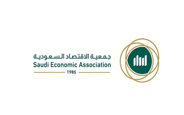 جمعية الاقتصاد السعودية تدشن هويتها الجديدة لمواكبة أهداف رؤية 2030