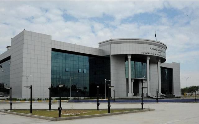 المحكمة الاتحادية