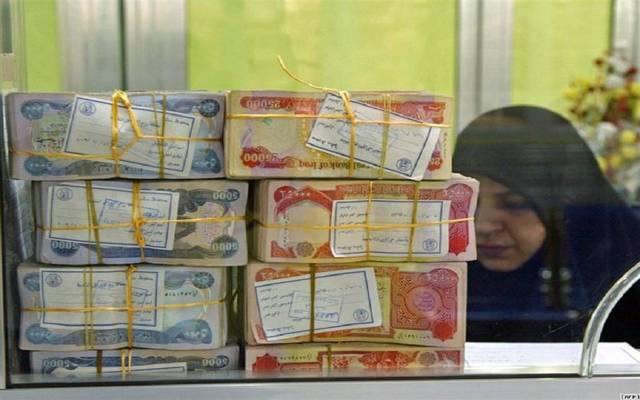 تراجعت مجموع مصروفات البنك خلال النصف الأول من العام الجاري