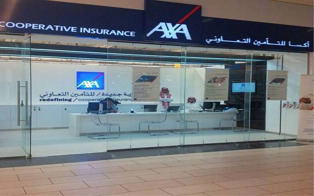 CMA objects to AXA Cooperative Insurance 2019 dividends
