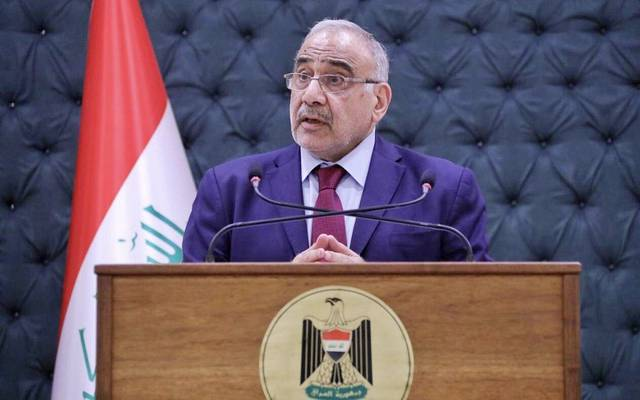PM: Iraq prohibits the use of its territory against any neighboring country