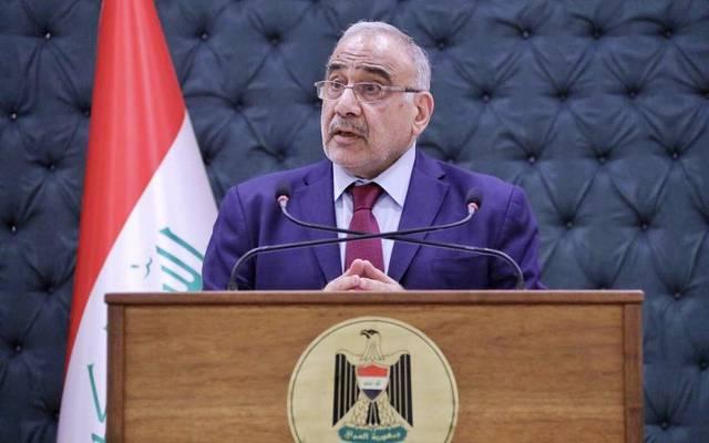 رئيس مجلس الوزراء العراقي عادل عبدالمهدي - أرشيفية