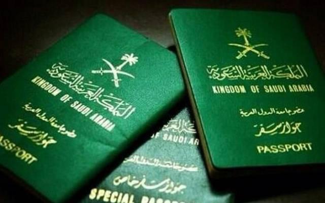 جوازات السفر بالسعودية