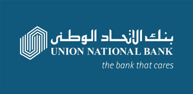 UNB achieved a rise in net profits by 7% year-on-year