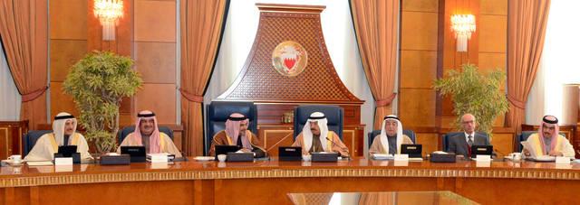 اجتماع سابق لمجلس وزراء مملكة البحرين